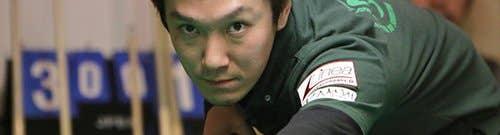 Toshiyuki Haraguchi